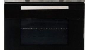 Cuptor electric Pyramis BASE III