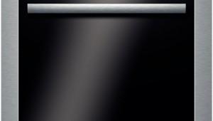 Cuptor incorporabil Bosch HBA42S350E
