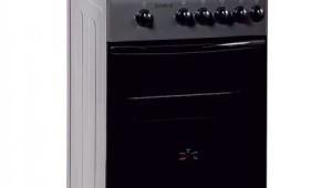 Aragaz Samus SM 550 BSS